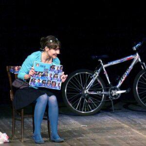 in scena teatro new york
