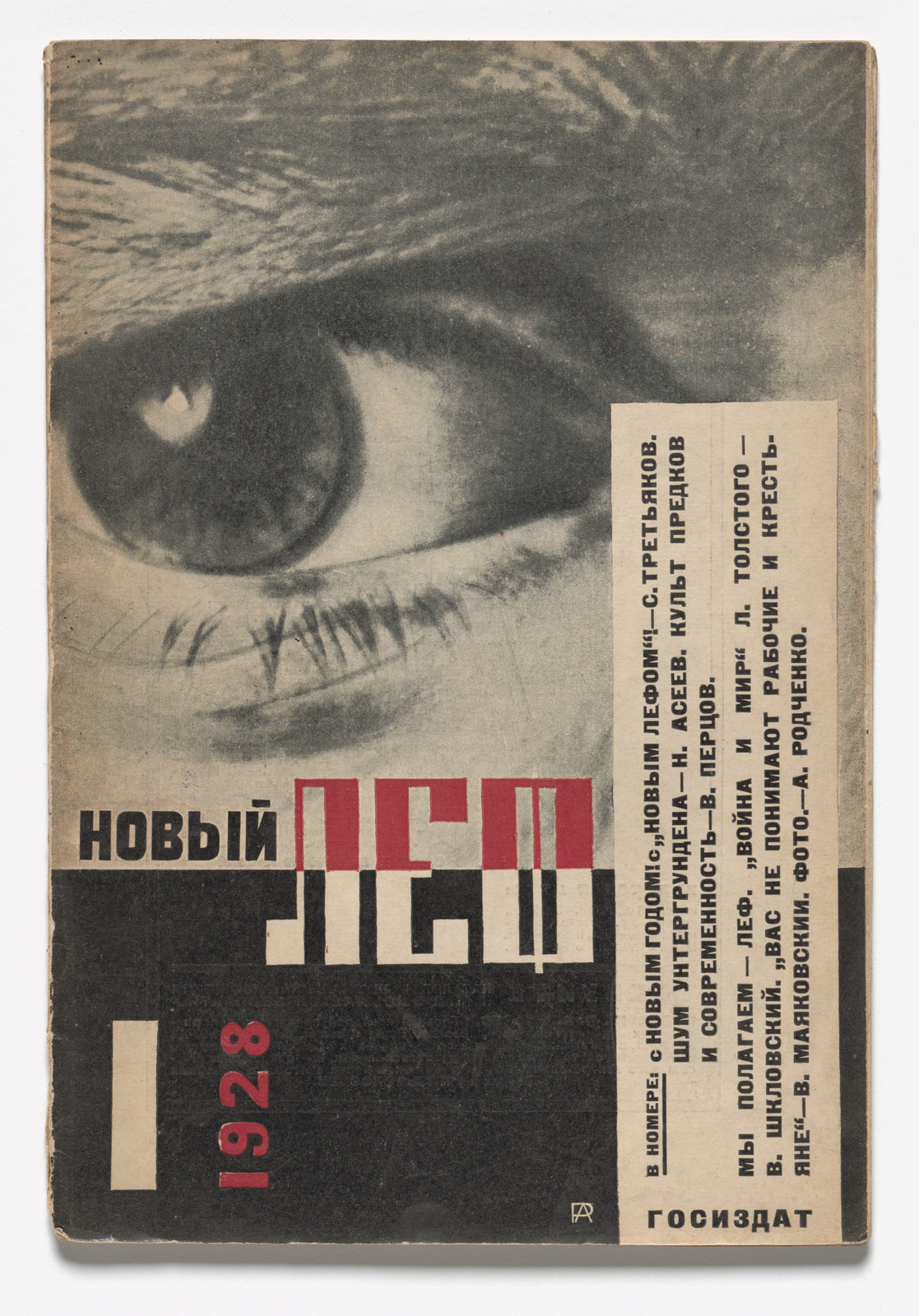 Aleksandr Rodchenko, Cover design for Novyi LEF: Journal of the Left Front of the Arts, no. 1. 1928. Letterpress, page: 9 1/16 x 6″ (23 x 15.2 cm). The Museum of Modern Art, New York. Gift of The Judith Rothschild Foundation.