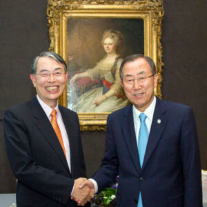 Secretary-General Ban Ki-moon (right) and ICC President Sang-Hyun Song (August 2013). UN Photo/Rick Bajornas