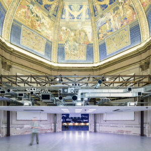 Fundamentals, Venezia 2014. Elements of Architecture, Ceiling