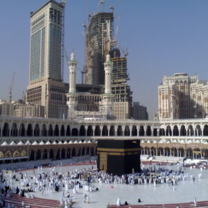 Una vista della Mecca in Arabia Saudita